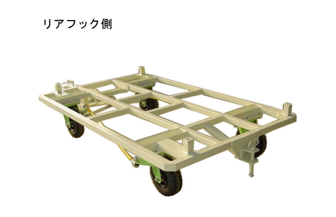4WSノーパンクタイヤキャスター式台車_リア側