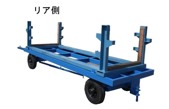 鋼材運搬台車_リア側