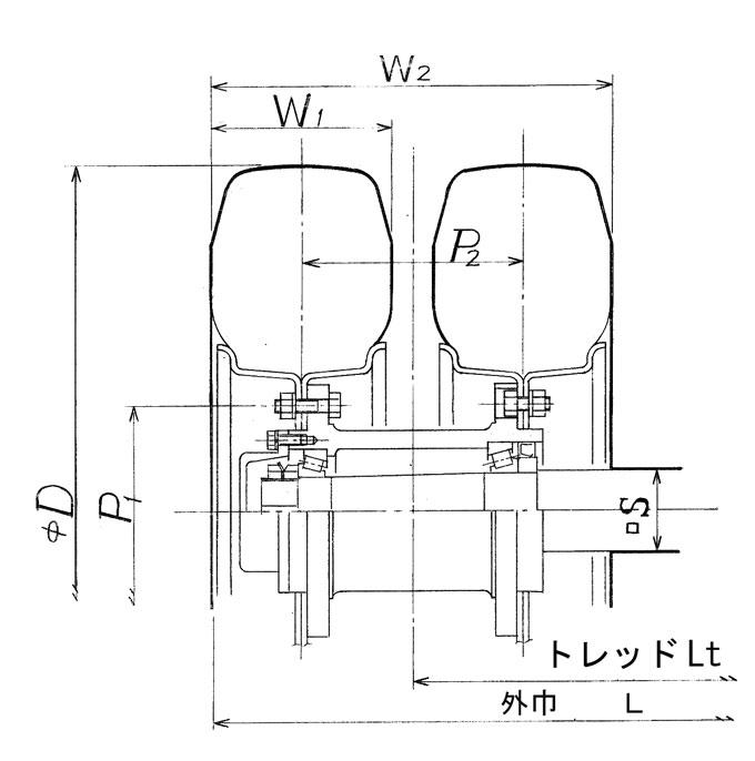 ダブルタイヤ部の図面